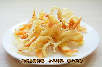 【天然高鈣】 乳酪絲 (135g)〈〈元氣果子店〉〉