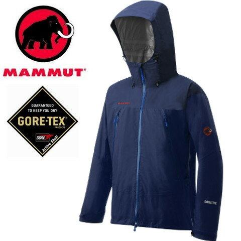 Mammut 長毛象 登山雨衣/防水透氣風雨衣/防水外套 GORE-TEX all-rounder 男款 1010-22260-5325獵戶藍