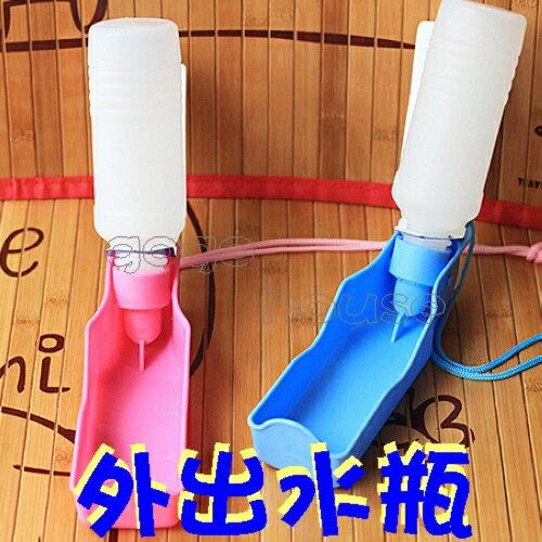 ☆狗狗之家☆Petstyle 寵物 狗狗 飲水瓶 飲水器 遛狗 水壺( 250ml)