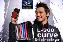 Promo Gadget dan Aksesoris Rakuten - Case Limax L300 untuk Zenfone, Samsung, Andromax, Nokia
