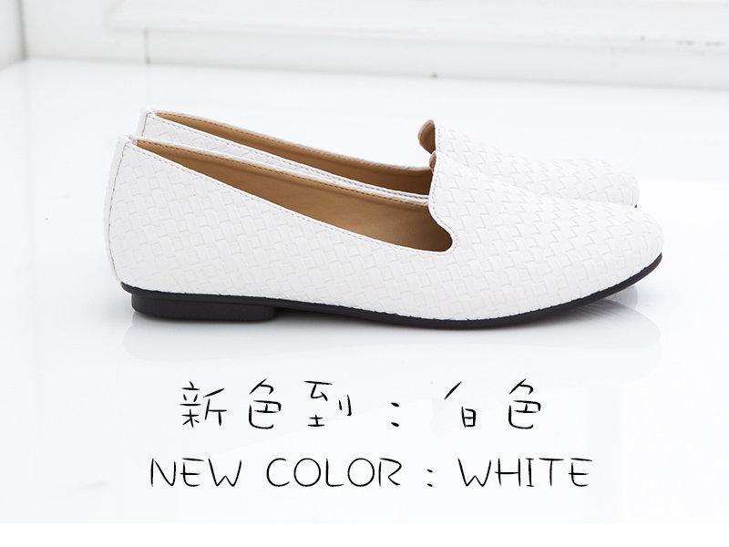 格子舖*【ANW657】*限時免運*MIT台灣製 復古仿編織皮革設計 牛津平底包鞋 紳士平底包鞋 六色 1