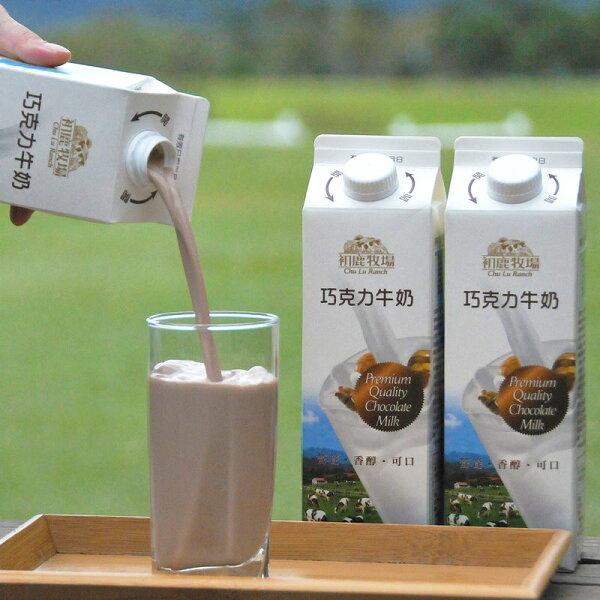 初鹿牧場 巧克力牛奶(946ml/瓶)