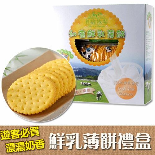 初鹿牧場 初鹿鮮乳薄餅禮盒 (3入/盒) 【台東專區】