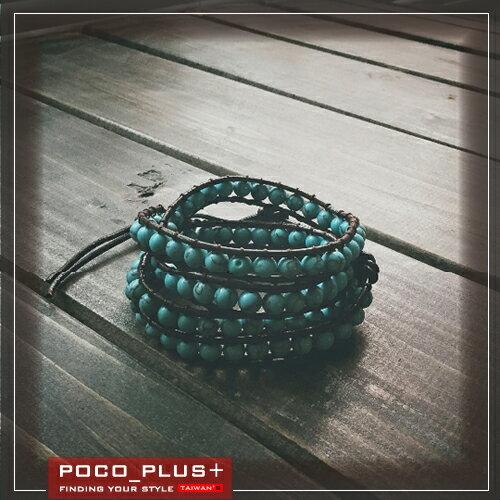 PocoPlus 天然綠松石情侶手鍊 男女士手鍊 韓系潮品復古飾品【AC002】