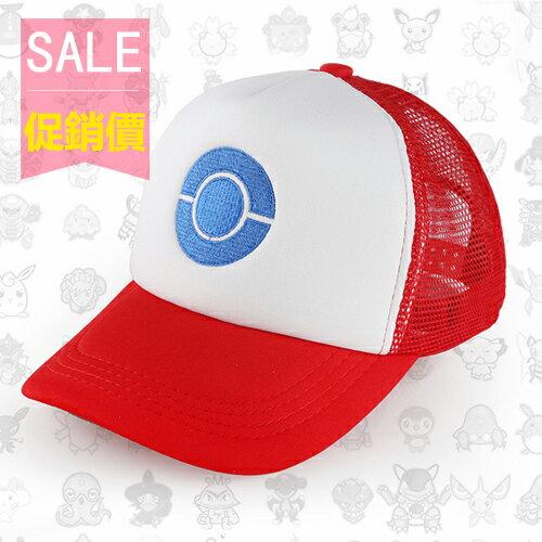 PocoPlus 寶可夢潮流商品 經典帽子 pokemon go經典系列帽子 皮卡丘 神奇寶貝 AC033