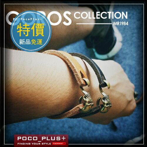 PocoPlus 韓版新款 個性手工皮繩骷髏復古真皮手鍊 男女情侶手鍊  AC035