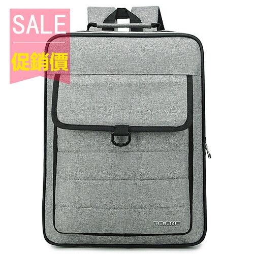 PocoPlus  韓系休閒後背包 旅遊包 IPAD包 男包~B664~ ~  好康折扣