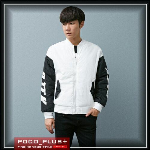 PocoPlus 背心 韓版拚色 撞色系 防風 加厚飛行外套  簡約時尚款 韓系棉服外套【C265】
