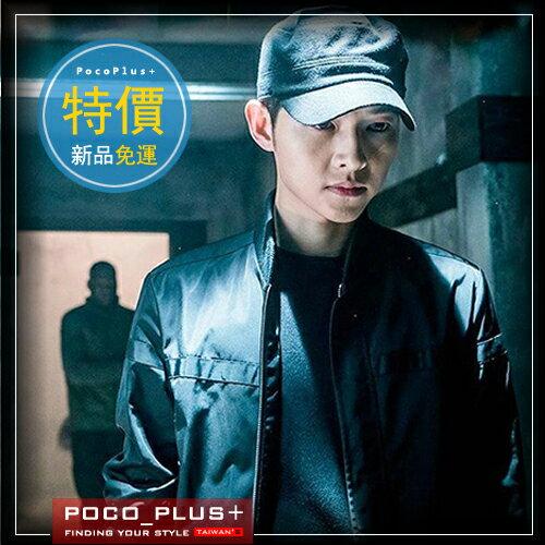 PocoPlus 太陽的後裔 宋仲基劇中實穿 韓系飛行夾克 修身立領百搭時尚外套 C287
