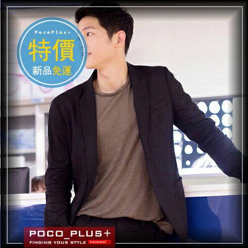 PocoPlus 韓版新款 太陽的後裔 宋仲基實穿西裝外套 休閒寬鬆潮流西裝外套 C289
