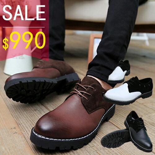 PocoPlus  差色 漸層 韓版低筒靴 工作靴 潮流經典靴 雷根鞋 登山鞋 馬丁靴 S094