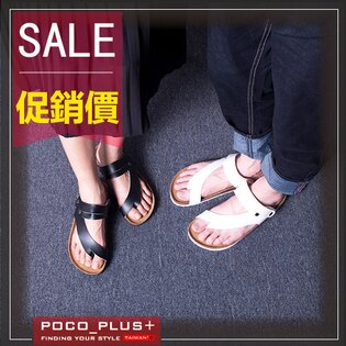 PoCoPlus  韓版人字拖 名媛最愛 真皮夾腳休閒拖鞋 防滑 情侶沙灘拖鞋 【S153】