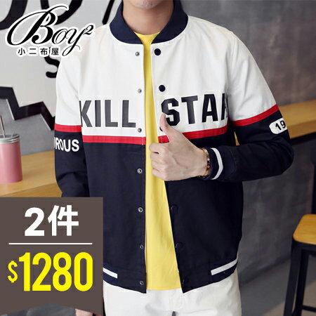 ☆BOY-2☆【NQ98014】美式休閒KILL STAR夾克外套 0