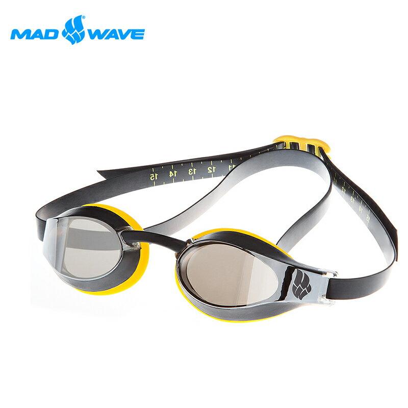 俄羅斯MADWAVE成人泳鏡X-LOOK MIRROR - 限時優惠好康折扣