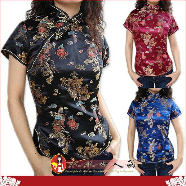 【水水女人國】~復古中國風美穿在身~精緻龍鳳繡花旗袍式唐裝短袖上衣。六色