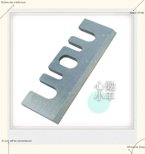 心動小羊^^切皂器專用備用刀片