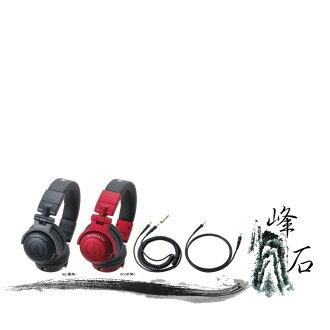 樂天限時促銷!平輸公司貨 日本鐵三角 ATH-PRO500MK2 紅   DJ專業型監聽耳機