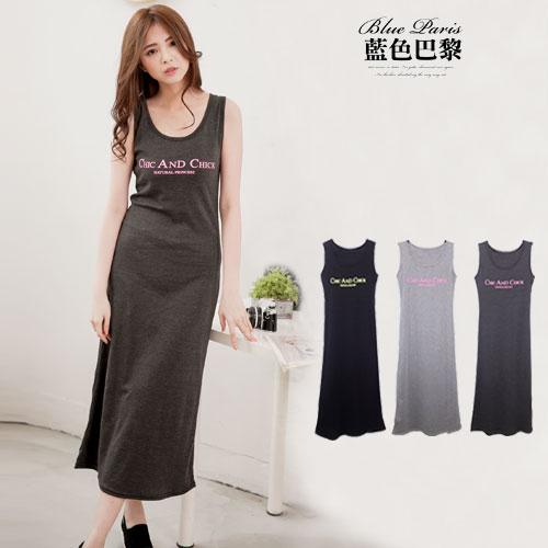 長洋裝 -  無袖英文修身長洋裝 【11901-B】藍色巴黎 《3色》 現貨商品 0