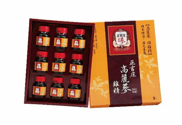 【正官庄】 高麗蔘雞精62ml*9入禮盒(附精美提袋)