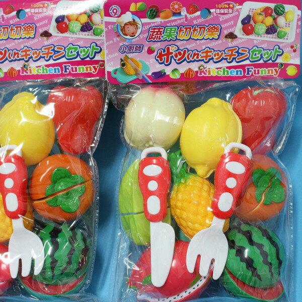 水果切切樂 ST-858 小廚師蔬果切切樂 小廚師玩具/一袋入{促180}~生 ST安全玩具