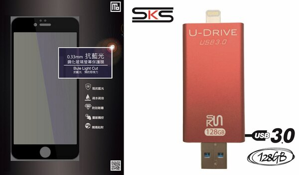 "U-Drive 蘋果認證 128G USB3.0 超暴力高速 口袋怪獸碟-紅色 & APPLE IPHONE 6 / 6S(4.7"") 9H鋼化玻璃抗藍光保護貼-黑框版"