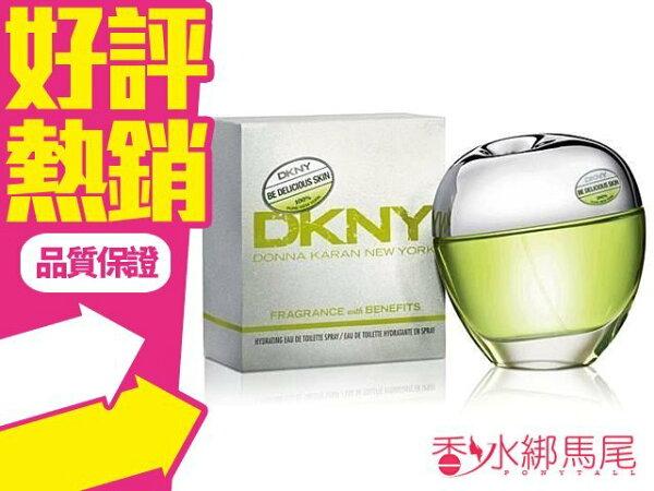 ◐香水綁馬尾◐ DKNY 青蘋果 水凝裸膚 女性淡香水 香水空瓶分裝 5ml