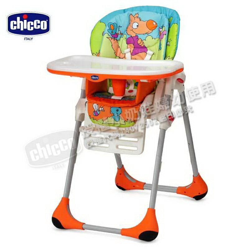 Chicco - Polly 兩段式高腳餐椅 童話世界(橘) 0