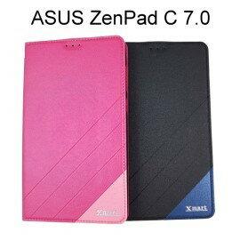 【Xmart】磨砂側掀皮套 ASUS ZenPad C 7.0 (Z170CX/170CG) 平板