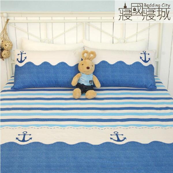 雙人床包(含枕套)蔚藍海軍【簡約線條、觸感升級、SGS檢驗通過】 # 寢國寢城 #磨毛 2