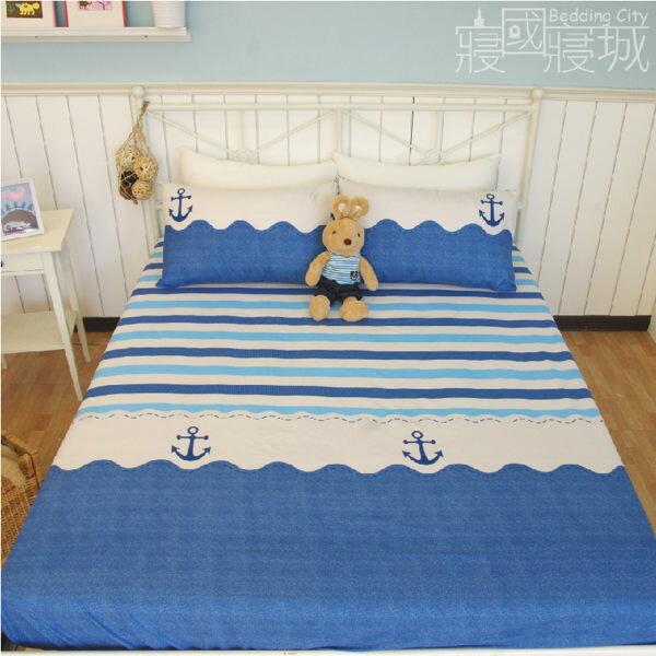 雙人床包(含枕套)蔚藍海軍【簡約線條、觸感升級、SGS檢驗通過】 # 寢國寢城 #磨毛 3