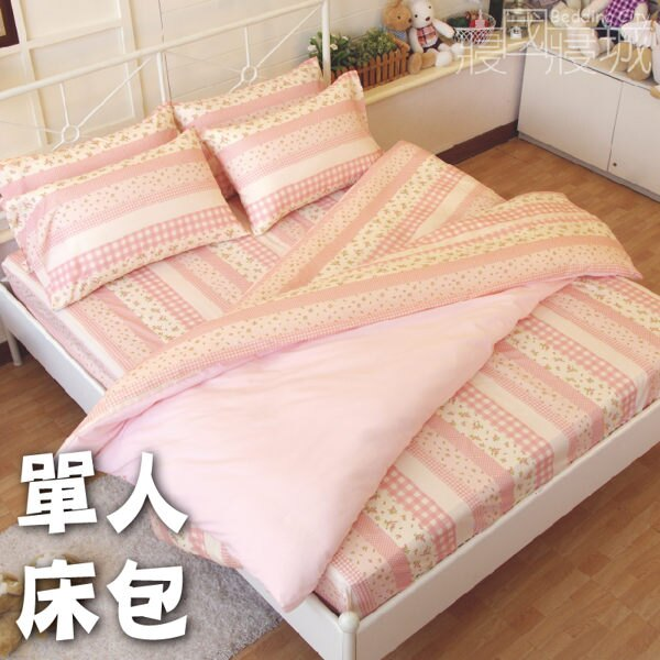 單人床包(含枕套)-多款花色可挑選【超細纖維、飽滿色彩、觸感升級、SGS檢驗通過】 # 寢國寢城 1