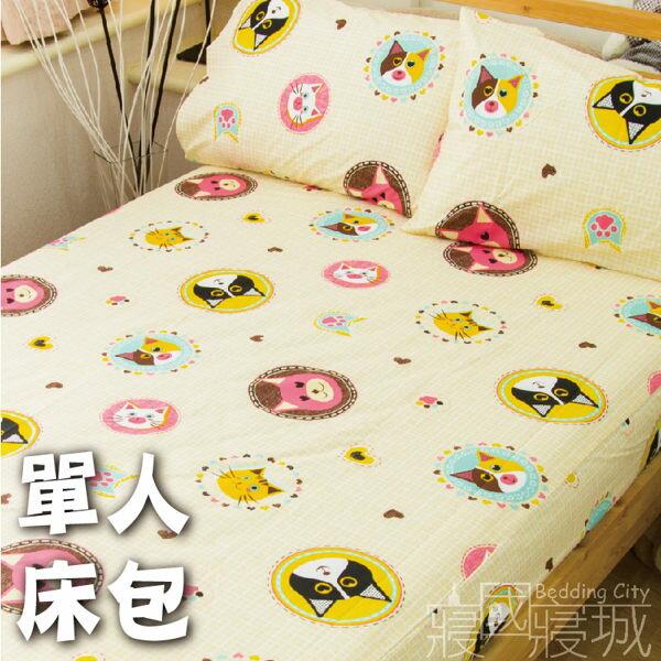 單人床包(含枕套)-多款花色可挑選【超細纖維、飽滿色彩、觸感升級、SGS檢驗通過】 # 寢國寢城 2