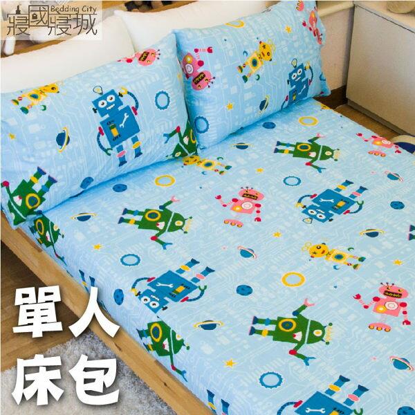 單人床包+被套/100%精梳棉-多款花色可挑選【大鐘印染、台灣製造】 #精梳純綿 4