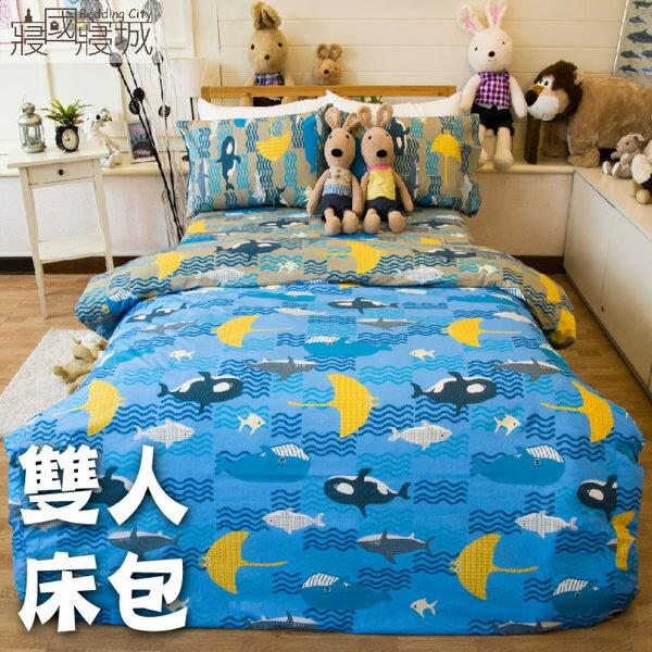 雙人床包+被套/100%精梳棉-多款花色可挑選【大鐘印染、台灣製造】 #精梳純綿 2