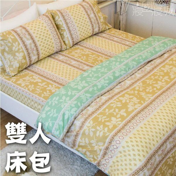 雙人床包+被套/100%精梳棉-多款花色可挑選【大鐘印染、台灣製造】 #精梳純綿 4