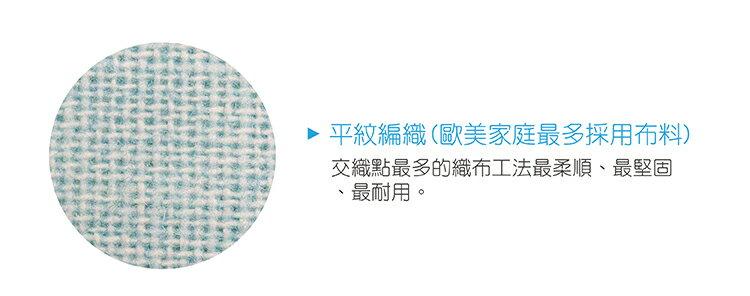 雙人床包+被套/100%精梳棉-多款花色可挑選【大鐘印染、台灣製造】 #精梳純綿 9