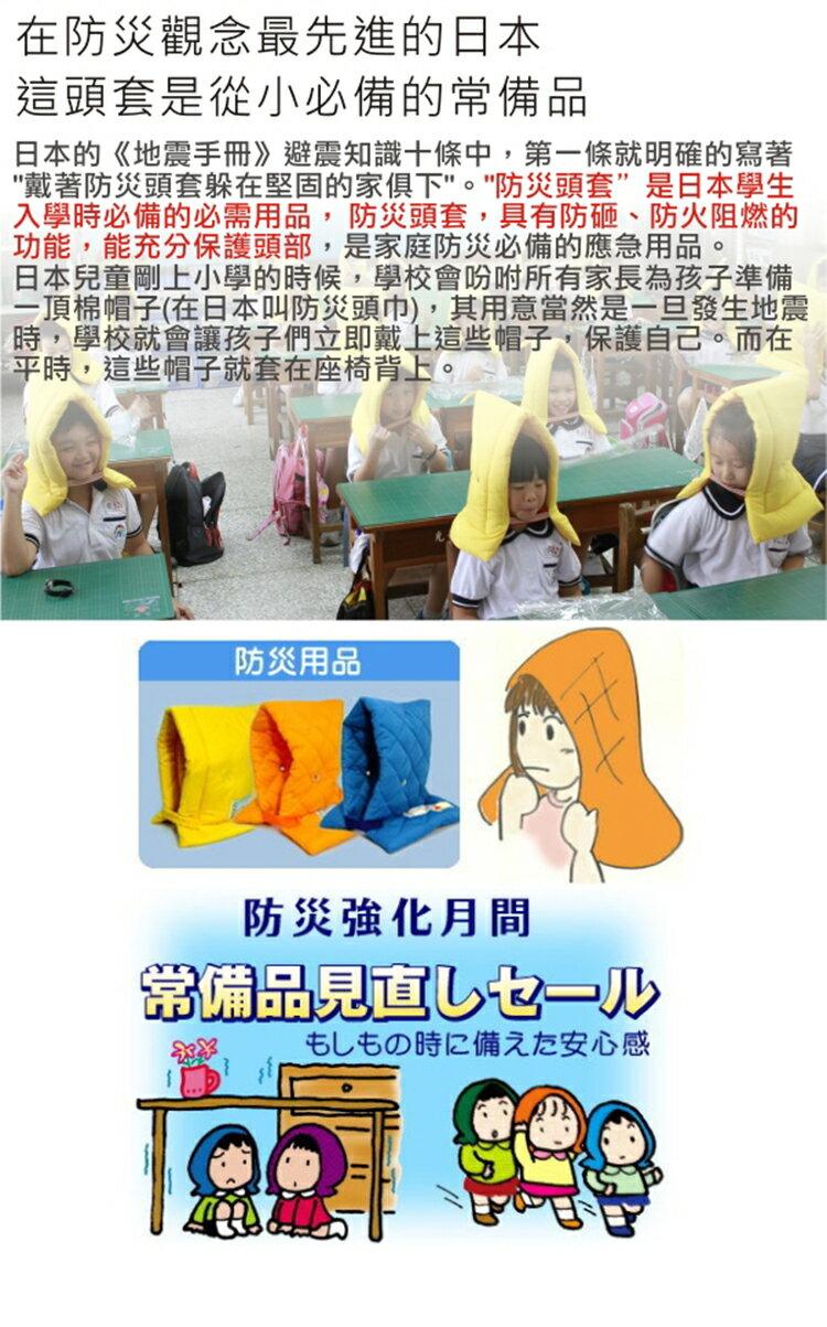 防災頭套(1-5歲幼童專用) 橘色【減輕頭部撞擊傷害、可當座墊及椅套】歡迎學校、機關團購#寢國寢城 3