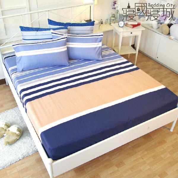 雙人床包(含枕套) EDINBURGH 愛丁堡的序曲【簡約線條、觸感升級、SGS檢驗通過】 # 寢國寢城 2