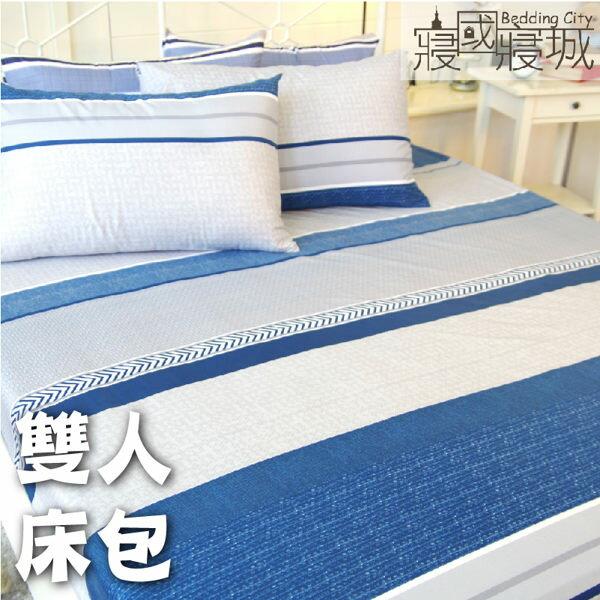 雙人床包(含枕套) ICELAND 冰島的海平面【簡約線條、觸感升級、SGS檢驗通過】 # 寢國寢城 1
