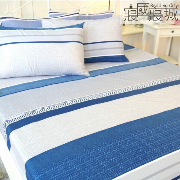 雙人床包(含枕套) ICELAND 冰島的海平面【簡約線條、觸感升級、SGS檢驗通過】 # 寢國寢城 5