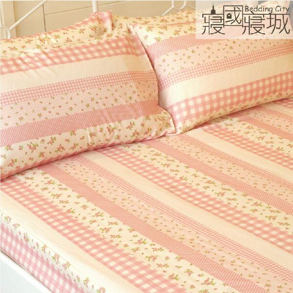 加大雙人床包涼被四件組 田園小花 #草莓 #藍莓【SGS檢驗、台灣製造】#寢國寢城 4