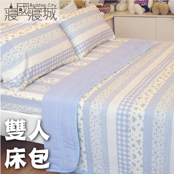 雙人床包涼被四件組 田園小花-#草莓 #藍莓【SGS檢驗、台灣製造】# 寢國寢城 1