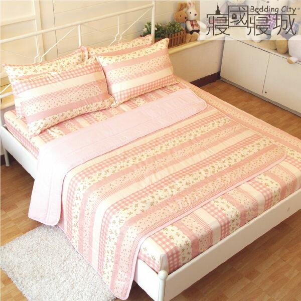 雙人床包涼被四件組 田園小花-#草莓 #藍莓【SGS檢驗、台灣製造】# 寢國寢城 2