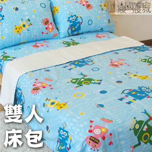雙人床包+涼被四件組 100%精梳純綿 #機器人【大鐘印染、台灣製造】#精梳純綿 0
