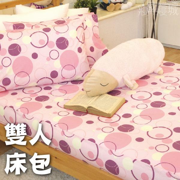 雙人床包(含枕套) 莓粉氣泡【飽滿色彩、觸感升級、SGS檢驗通過 】#台灣製造 # 寢國寢城 #磨毛 0