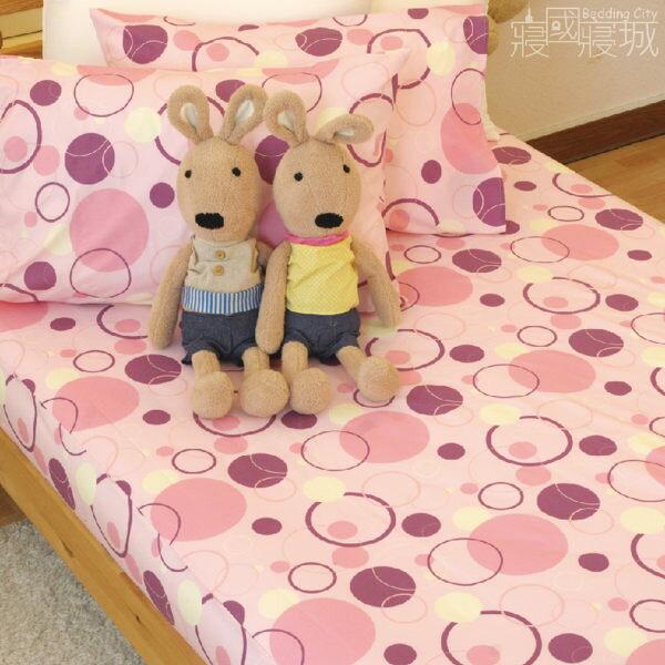 雙人床包(含枕套) 莓粉氣泡【飽滿色彩、觸感升級、SGS檢驗通過 】#台灣製造 # 寢國寢城 #磨毛 1