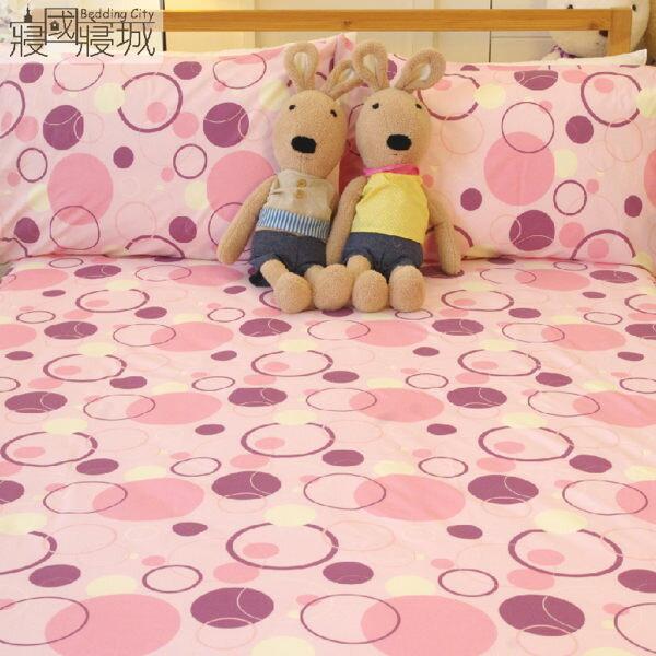 雙人床包(含枕套) 莓粉氣泡【飽滿色彩、觸感升級、SGS檢驗通過 】#台灣製造 # 寢國寢城 #磨毛 2