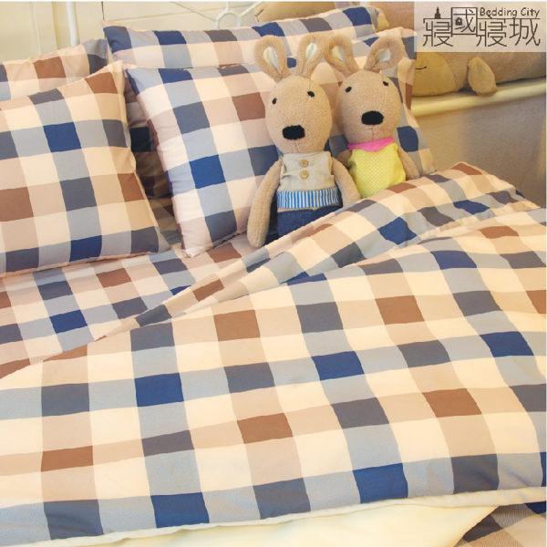 加大雙人床包被套四件組 英式格紋 #咖啡藍 #豆粉藍【精典格紋、觸感升級、SGS檢驗通過】 # 寢國寢城 1