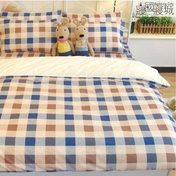 雙人床包被套四件組 英式格紋 #咖啡藍 #豆粉藍【精典格紋、觸感升級、SGS檢驗通過】 # 寢國寢城 1