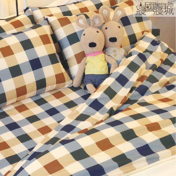 雙人床包被套四件組 英式格紋 #咖啡藍 #豆粉藍【精典格紋、觸感升級、SGS檢驗通過】 # 寢國寢城 5
